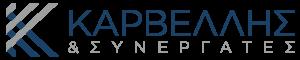 karvellis-law-logo-gr